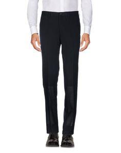 Повседневные брюки Issey Miyake MEN