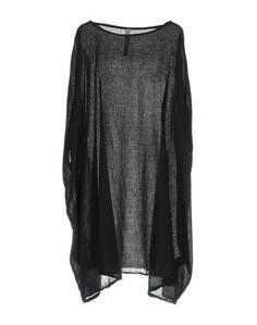 Блузка PoÈme BohÈmien
