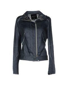 Куртка Tricot Chic