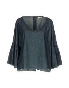 Джинсовая рубашка Suoli