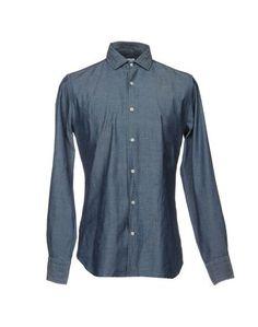 Джинсовая рубашка Borsa