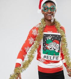 Рождественский джемпер Brave Soul TALL Elfie - Красный