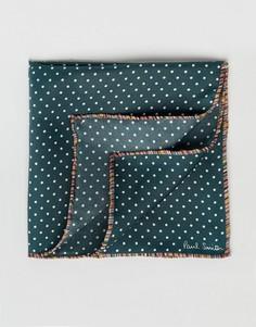 Зеленый платок для пиджака в горошек Paul Smith - Темно-синий