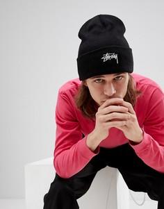 Черная базовая шапка-бини с логотипом Stussy - Черный