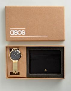 Подарочный набор из кожаной визитницы и часов с сетчатым ремешком ASOS Premium - Золотой