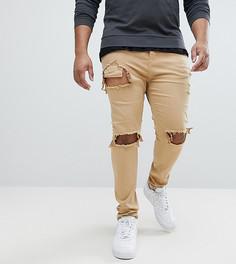 Светло-бежевые супероблегающие джинсы с рваной отделкой Sixth June PLUS - Светло-бежевый