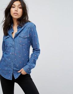 Рубашка с вышивкой Boss Orange - Синий