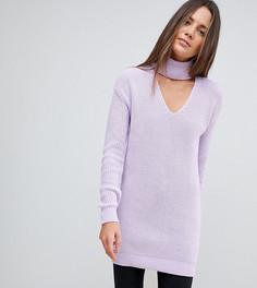 Свободный свитер Glamorous Tall - Серый