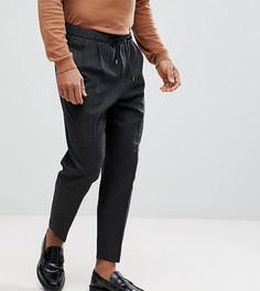 Широкие брюки Heart & Dagger - Серый