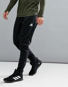 b23a41c0 Купить мужские брюки трикотажные в интернет-магазине Lookbuck ...
