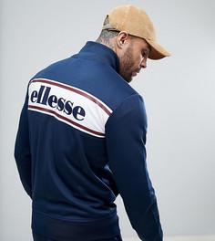 Темно-синяя спортивная куртка с логотипом на спине Ellesse - Темно-синий