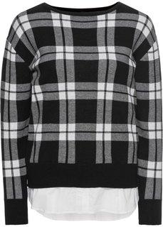 Пуловер 2 в 1 (черный/белый в клетку) Bonprix