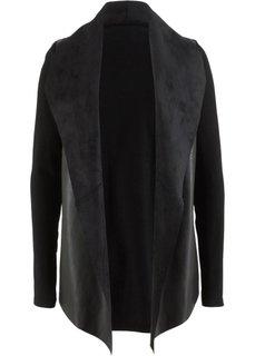 Дизайн от Maite Kelly: кардиган с деталями из искусственной кожи (черный) Bonprix
