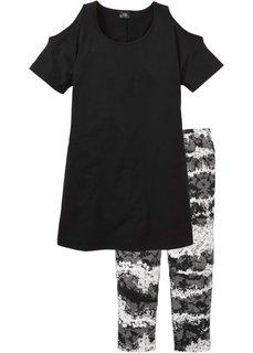 Пижама (черный с рисунком) Bonprix