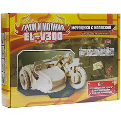 Деревянный конструктор Мотоцикл с коляской , звуковые эффекты D Lex