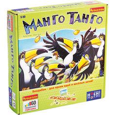 "Игра-головоломка ""Манго Танго"" Bondibon"
