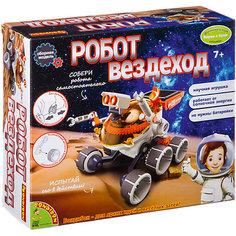 Французские опыты Науки с Буки Робот-вездеход Bondibon