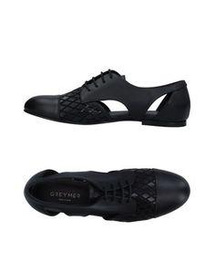 Обувь на шнурках Grey MER