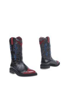 Полусапоги и высокие ботинки Antonio Marras