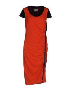 Платье до колена Sportmax