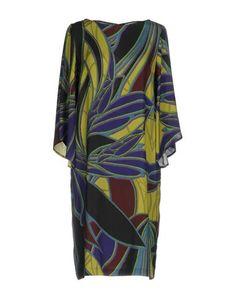 Платье до колена Peacock Blue