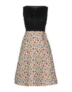 Платье до колена Esgivien
