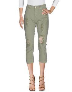 Джинсовые брюки-капри Ufficio 87