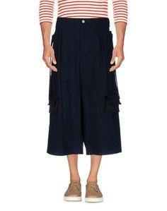 Джинсовые брюки Damir Doma