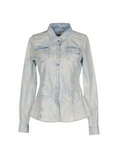 Джинсовая рубашка Bluefeel BY Fracomina