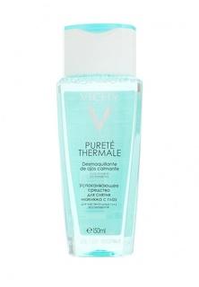 Средство для снятия макияжа Vichy