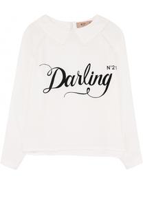 Блуза с кружевной отделкой и топом No. 21