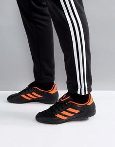 Черные кроссовки adidas Football Copa 17.4 Astro Turf S77157 - Черный