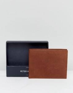 Светло-коричневый бумажник Peter Werth - Рыжий