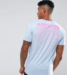 Синяя футболка с надписью на спине Hype - Синий