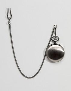 Серебристые карманные часы ASOS - Серебряный