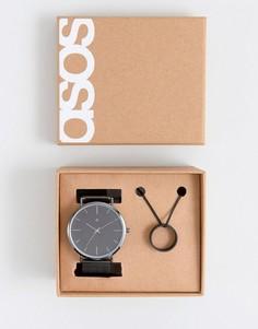 Черные часы и ожерелье в подарочном наборе ASOS - Черный