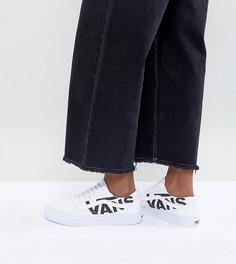 Кеды унисекс с логотипом Vans Old Skool - Мульти