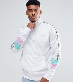 Белая облегающая спортивная куртка с молнией Illusive London - Белый