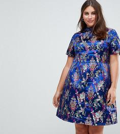 Парчовое приталенное платье с высоким воротником Glamorous Curve - Фиолетовый