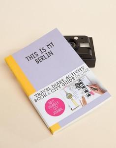 Книга This is My Berlin - Мульти Books