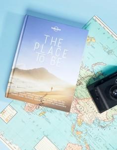 Книга-путеводитель The Best Places To Be - Мульти Books