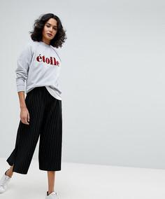 Широкие брюки в полоску Selected Femme - Черный