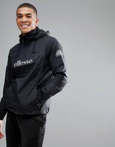 Спортивная куртка с логотипом Ellesse - Черный