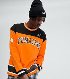 Оранжевый свитшот Puma эксклюзивно для ASOS - Оранжевый