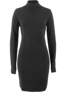 Платье вязаное с воротником-стойкой (черный) Bonprix