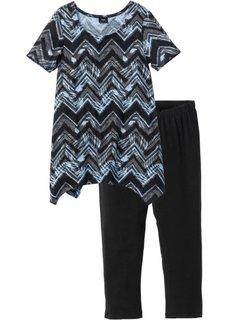 Пижама-капри (черный/нежно-голубой/серый с узором) Bonprix