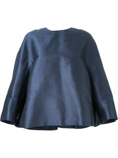 топ Couture с разрезом на спине Yang Li
