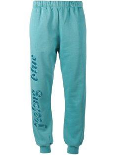спортивные брюки Feeling Blue Ashish
