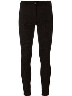 брюки с декоративной строчкой Andrea Yaaqov