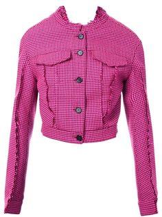 приталенная куртка  Yang Li